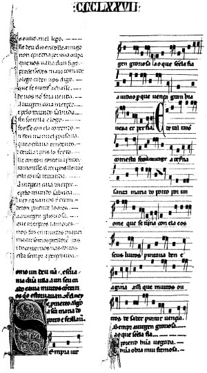 Cantiga 377 folio 1 from [E]