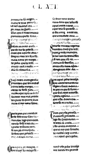 Cantiga 377 folio 2 from [E]